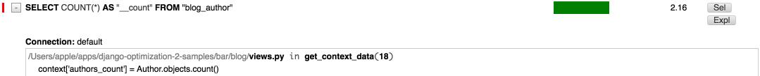 Работа с базой данных